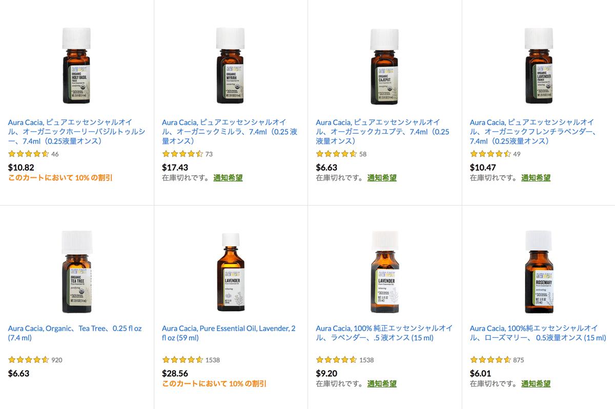 iherb-fragrance-18AuraCaciaエッセンシャルオイル