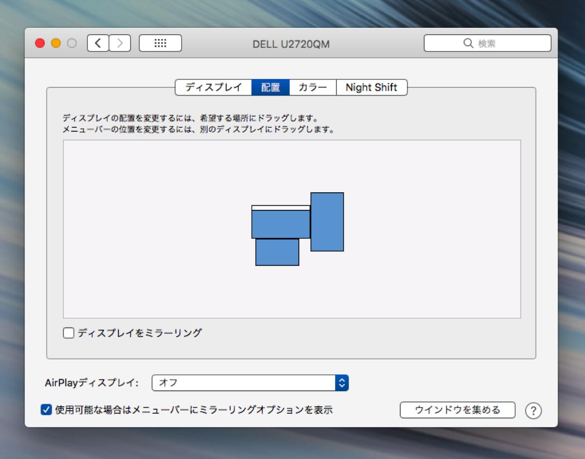 Dual display vertical 21ディスプレイ配置