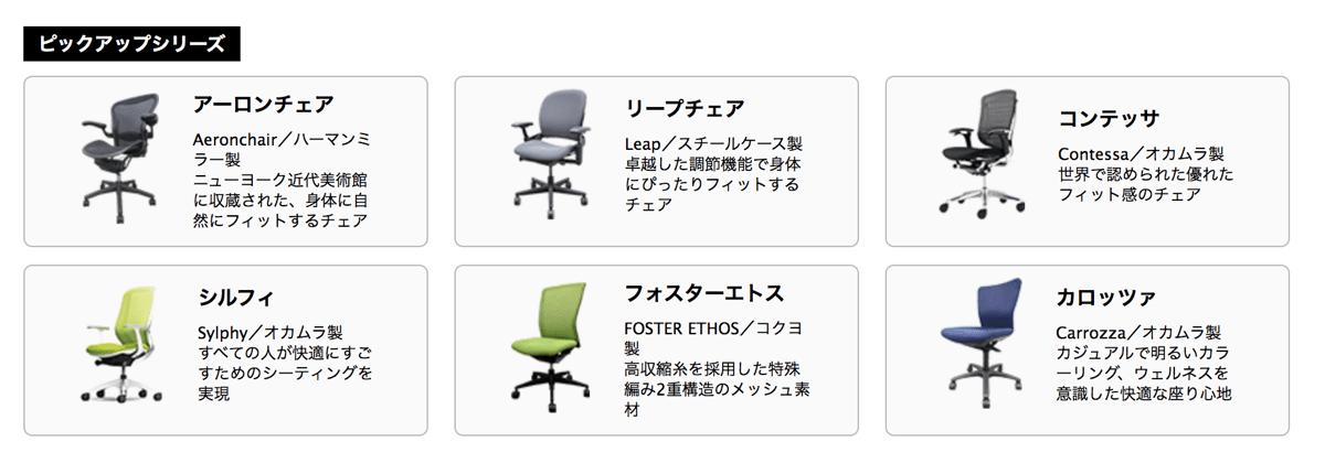 Officechair used 3高級オフィスチェア